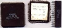 IBM XGA-2 chips