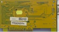 SiS 6326 4MB SDR HQ